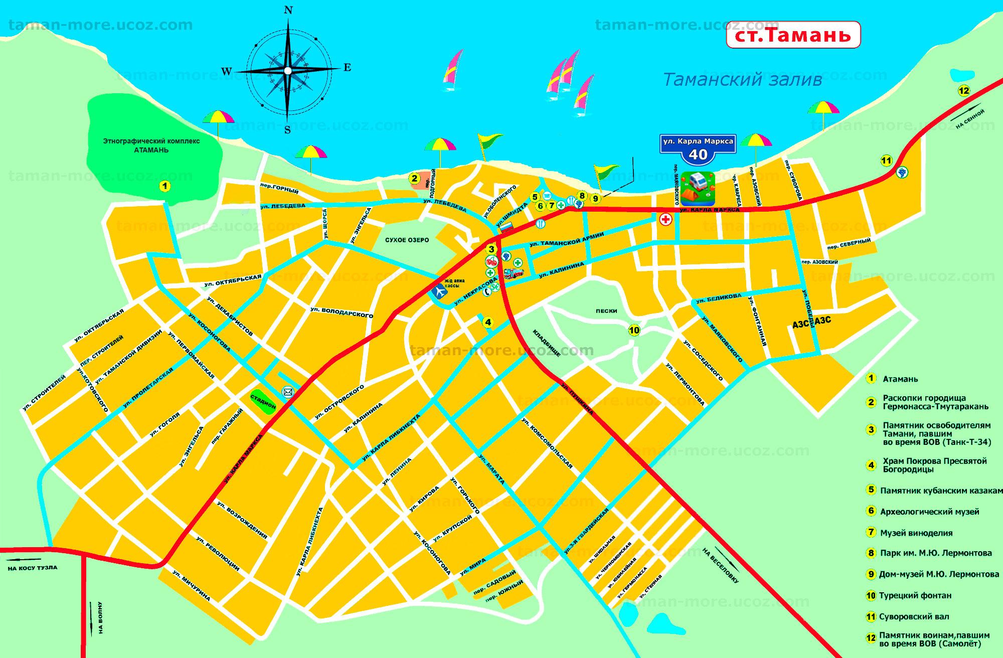 Автокемпинг на Черном море - Отдых в Тамани - Отдых на ...: http://taman-more.ucoz.com/index/po_istoricheskim_mestam/0-16